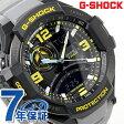 GA-1000-8ADR Gショック スカイコックピット クオーツ メンズ 腕時計 CASIO G-SHOCK ブラック×グレー