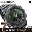 GA-100C-1A3DR Gショック カシオ 腕時計 メンズ オールブラック×グリーン CASIO G-SHOCK 【あす楽対応】
