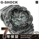 GA-100CM-8ADR G-SHOCK カモフラージュシリーズ クオーツ メンズ 腕時計 カシオ Gショック グレー【あす楽対応】