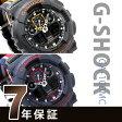 Gショック ミリタリーカラーシリーズ 腕時計 選べるモデル GA-100MC