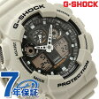 GA-100SD-8ADR Gショック 腕時計 メンズ デザートベージュシリーズ ベージュ CASIO G-SHOCK【あす楽対応】