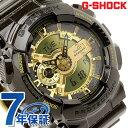 GA-110BR-5ADR Gショック カシオ 腕時計 メンズ ガリッシュゴールドシリーズ ゴールド×ダークブラウン CASIO G-SHOCK【あす楽対応】