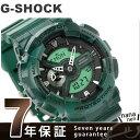 GA-110CM-3ADR G-SHOCK カモフラージュシリーズ メンズ 腕時計 カシオ Gショック クオーツ グリーン