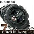 GA-110MB-1ADR G-SHOCK ミリタリーブラック・シリーズ メンズ 腕時計 カシオ Gショック クオーツ オールブラック【あす楽対応】