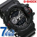 G-SHOCK CASIO GA-400-1BDR メンズ ...