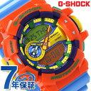 GA-400-4ADR G-SHOCK ハイパーカラーズ クオーツ メンズ 腕時計 カシオ Gショック オレンジ×ブルー
