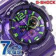GAC-110-6ADR Gショック メンズ 腕時計 クオーツ CASIO G-SHOCK パープル