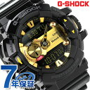 GBA-400-1A9DR G-SHOCK ジーミックス Bluetooth モバイルリンク カシオ Gショック メンズ 腕時計 ブラック×ゴールド