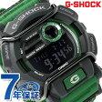 GD-400-3DR G-SHOCK プロテクター メンズ 腕時計 クオーツ カシオ Gショック ブラック×グリーン【あす楽対応】