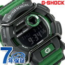GD-400-3DR G-SHOCK プロテクター メンズ 腕時計 クオーツ カシオ Gショック ブラック×グリーン