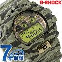 GD-X6900TC-5DR G-SHOCK カモフラージュシリーズ メンズ 腕時計 カシオ Gショック クオーツ グリーン