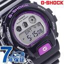 GMD-S6900CC-2DR G-SHOCK Gショック S シリーズ カシオ Gショック 腕時計 クオーツ シルバー×パープル