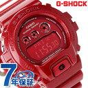 GMD-S6900SM-4DR G-SHOCK S シリーズ メンズ 腕時計 クオーツ カシオ Gショック レッド