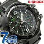 Gショック 腕時計 メンズ 電波ソーラー スカイコックピット オールブラック×グリーン CASIO G-SHOCK GW-A1100-1A3ER【あす楽対応】