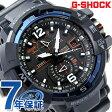 ショッピングGW GW-A1100-2AER G-SHOCK スカイコックピット 電波ソーラー メンズ 腕時計 カシオ Gショック ラック×ネイビーブルー