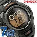 G-SHOCK 電波 ソーラー CASIO GW-M500F-1CR メンズ 腕時計 カシオ Gショ