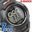 GW-M530A-1CR Gショック 腕時計 メンズ 電波ソーラー 海外モデル ブラック CASIO G-SHOCK【あす楽対応】