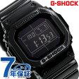 GW-M5610BB-1ER G-SHOCK グロッシー・ブラックシリーズ 電波ソーラー カシオ Gショック 腕時計 オールブラック【あす楽対応】