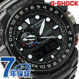 GWN-1000B-1AER G-SHOCK ガルフマスター 電波ソーラー メンズ 腕時計 カシオ Gショック オールブラック 【あす楽対応】