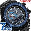 GWN-1000B-1BER g-shock 電波ソーラー ガルフマスター メンズ 腕時計 カシオ Gショック オールブラック×ブルー 【あす楽対応】