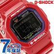 GWX-5600C-4DR g-shock 電波ソーラー Gライド メンズ 腕時計 ブラック×レッド GSHOCK G-SHOCK CASIO