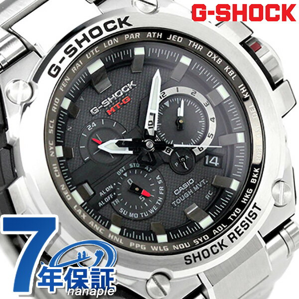 MTG-S1000D-1AER G-SHOCK MT-G 電波ソーラー メンズ 腕時計 カシオ Gショック ブラック【対応】 [新品][7年保証][送料無料]