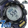 プロトレック ソーラー トリプルセンサー メンズ PRG-270-2DR 腕時計 CASIO PRO TREK ネイビー