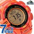 カシオ プロトレック ソーラー トリプルセンサー メンズ PRG-270-4ADR CASIO PRO TREK 腕時計 オレンジ