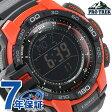 カシオ プロトレック ソーラー 腕時計 メンズ トリプルセンサー ブラック×オレンジ CASIO PRO TREK PRG-270-4DR【あす楽対応】