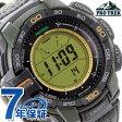 カシオ プロトレック ソーラー トリプルセンサー メンズ PRG-270B-3DR CASIO PRO TREK 腕時計 イエロー×カーキ