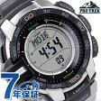 プロトレック ソーラー トリプルセンサー メンズ PRG-270D-7DR 腕時計 CASIO PRO TREK シルバー