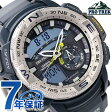 カシオ プロトレック クオーツ 方位計 メンズ 腕時計 PRG-280-2DR CASIO PRO TREK ネイビー