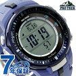 プロトレック 電波ソーラー メンズ トリプルセンサー PRW-3000-2BDR カシオ PRO TREK 腕時計 ブルー【あす楽対応】