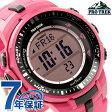 カシオ プロトレック 電波ソーラー トリプルセンサー メンズ PRW-3000-4BDR CASIO PRO TREK 腕時計 ピンク【あす楽対応】