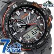 カシオ プロトレック トリプルセンサー 電波ソーラー PRW-6000Y-1DR CASIO PRO TREK メンズ 腕時計 ブラック