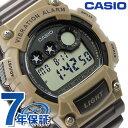 カシオ チプカシ バイブレーションアラーム 海外モデル メンズ W-735H-5AVCF CASIO 腕時計 クオーツ ブラウン