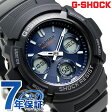 G-SHOCK 電波ソーラー メンズ 腕時計 AWG-M100SB-2AER カシオ Gショック ブルー×ブラック【あす楽対応】