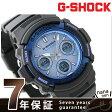 AWG-M100SF-2AER G-SHOCK ファイアー・パッケージ メンズ カシオ Gショック 腕時計 電波ソーラー ブルー×ブラック【あす楽対応】