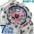 Baby-G フラワー・レオパード・シリーズ レディース BA-110FL-8ADR 腕時計 カシオ ベビーG グレー