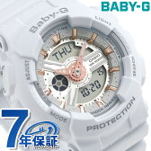 Baby-G クオーツ レディース 腕時計 BA-110GA-8ADR カシオ ベビーG ライトグレー【あす楽対応】