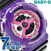 Baby-G レディース 腕時計 BA-110NC-6ADR カシオ ベビーG パープル×ブラック