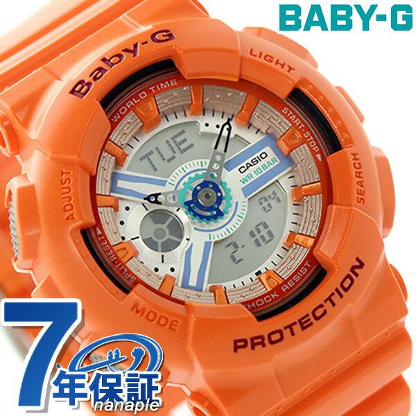 Baby-G クオーツ レディース 腕時計 BA-110SN-4ADR カシオ ベビーG オレンジ  [新品][7年保証][送料無料]