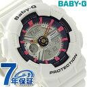 Baby-G クオーツ レディース 腕時計 BA-110SN-7ADR カシオ ベビーG ホワイト【あす楽対応】