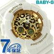 ショッピングレオパード Baby-G レオパードシリーズ レディース 腕時計 BA-120LP-7A2DR カシオ ベビーG ゴールド×ホワイト