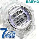Baby-G BG169シリーズ クオーツ レディース 腕時計 BG-169R-7EDR カシオ ベビーG パープル【あす楽対応】