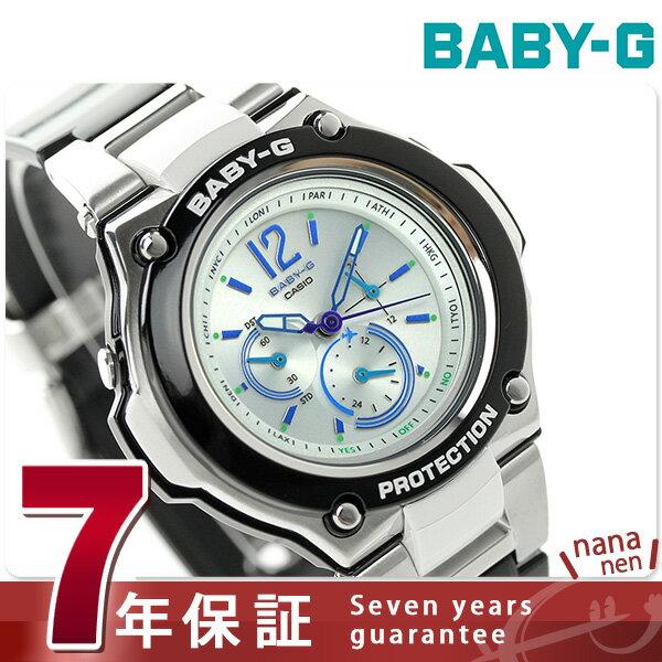 Baby-G トリッパー 電波ソーラー レディース 腕時計 BGA-1400-1BJF CASIO シルバー×ブラック [新品][7年保証][送料無料]