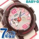 Baby-G Gライド クオーツ レディース 腕時計 BGA-180-4B4DR カシオ ベビーG ライトピンク【あす楽対応】