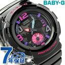 Baby-G ビーチ・トラベラー・シリーズ レディース 腕時計 BGA-190-1BDR カシオ ベビーG クオーツ オールブラック×ピンク