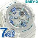 Baby-G ビーチ・トラベラー・シリーズ レディース 腕時計 BGA-190-7BDR カシオ ベビーG クオーツ ホワイト