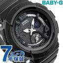 Baby-G ビーチトラベラーシリーズ クオーツ レディース BGA-190BC-1BDR カシオ ベビーG 腕時計【あす楽対応】